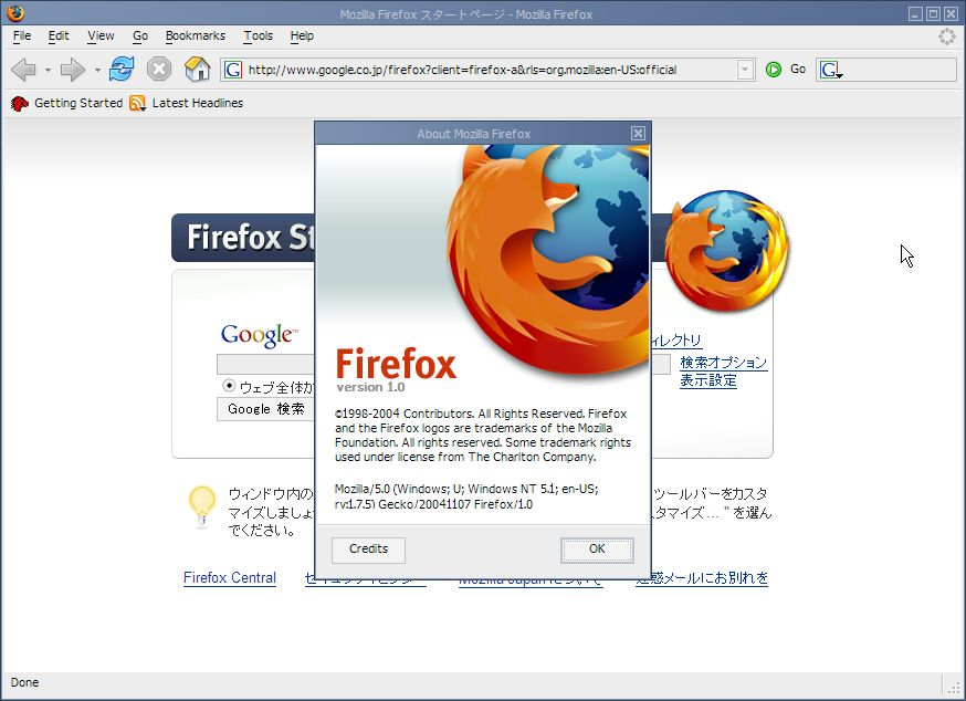 Firefox 1.0 Screenshot