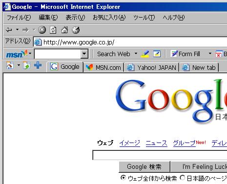 MSN Search Toolbar スクリーンショット
