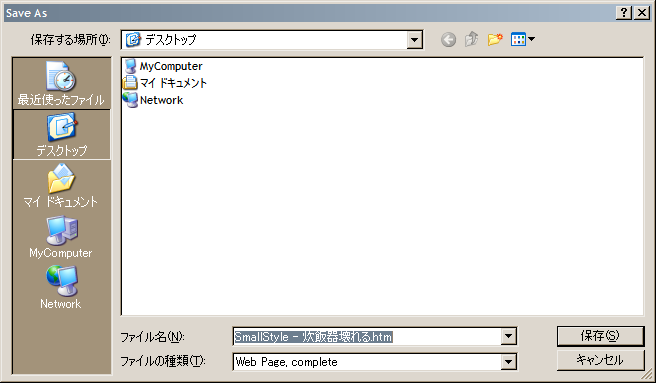 File Title Screenshot