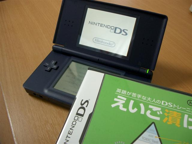 Nintendo DS Lite とえいご漬け