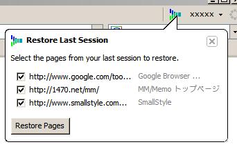 Google Browser sync Screenshot