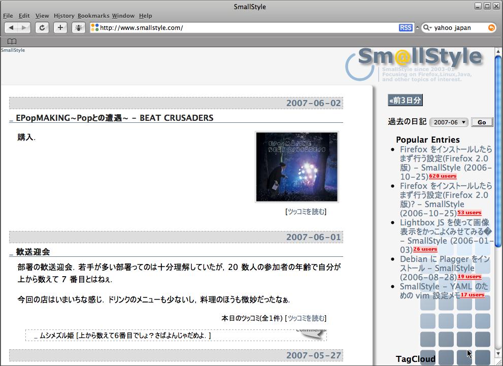Safari for Windows beta